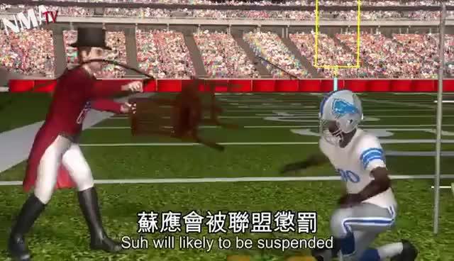 Watch NFL Suh lion tamer GIF on Gfycat. Discover more NFL, Suh, lion tamer GIFs on Gfycat
