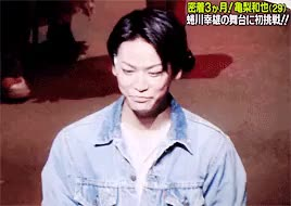 Watch automatic GIF on Gfycat. Discover more *, been thinking about maybe doing requests..., but actually, but would anyone be interested lol, kame and things, kamenashi kazuya, kattun, let me know? maybe?, my ask box has always been open but lonely lmao :(, so much tongue GIFs on Gfycat