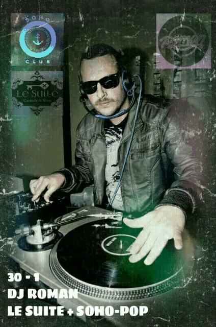 DJ, DJ ROMAN, DJ ROMAN - LE SUITE + SOHO-POP GIFs
