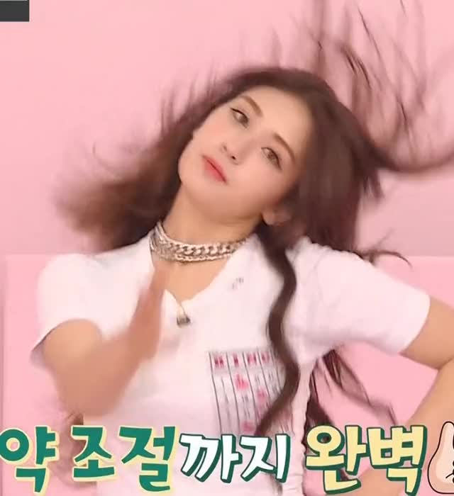 Watch and share Jun Somi GIFs and 전소미 GIFs by koreaactor on Gfycat