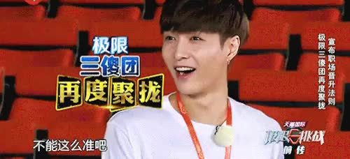 Watch STaR GAZER GIF on Gfycat. Discover more 150809, ep.9, exo, exo m, go fighting, his expressions are on point keke, lay, mygifs, yixing GIFs on Gfycat