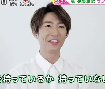 Watch and share Aiba Masaki GIFs and Celebs GIFs on Gfycat