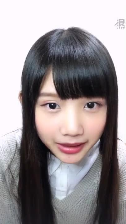 Watch 2019 03 09 AKB48 Team TP 林于馨「浪Live」直播 GIF by The Livery of GIFs (@thegifery) on Gfycat. Discover more Live, akb48, akb48teamtp GIFs on Gfycat