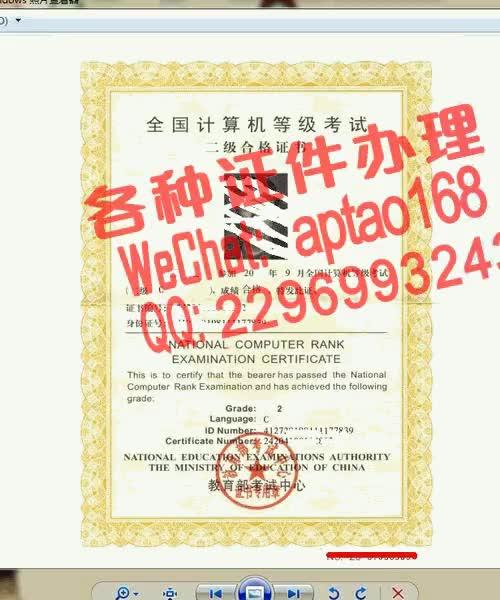 Watch and share Ao8o4-制作学历证明V【aptao168】Q【2296993243】-pjt9 GIFs by 办理各种证件V+aptao168 on Gfycat