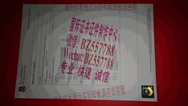 Watch and share 办理三重中京大学毕业证成绩单[咨询微信:BZ557788]办理世界各国证书证件 GIFs on Gfycat