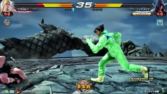 Watch and share Tekken GIFs and 鉄拳7 GIFs by Game Dragon on Gfycat