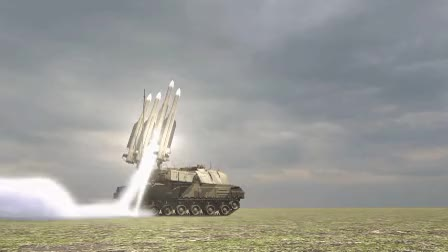 Watch and share Missile GIFs and Mh17 GIFs by athertonkd on Gfycat