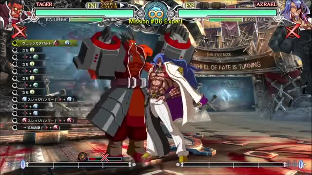 Watch this blazblue GIF on Gfycat. Discover more Central, Fiction, Iron, Normal, blazblue, central, challenge, challenges, combos, dojo, expert, fiction, hard, iron, normal, tager, trial, trials GIFs on Gfycat