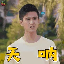 Watch and share 哪里有开手撕餐饮发票 GIFs by bojuelin on Gfycat