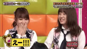 Watch and share Nakanishi Chiyori GIFs and Ogasawara Mayu GIFs by popocake on Gfycat