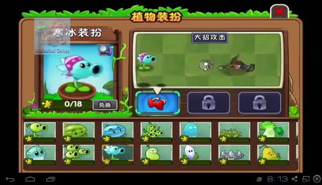 Watch and share Plants Vs Zombies 2 Chinese - All Plants With Plant Food First Costume Plants Vs Zombies 2 Chinese GIFs on Gfycat