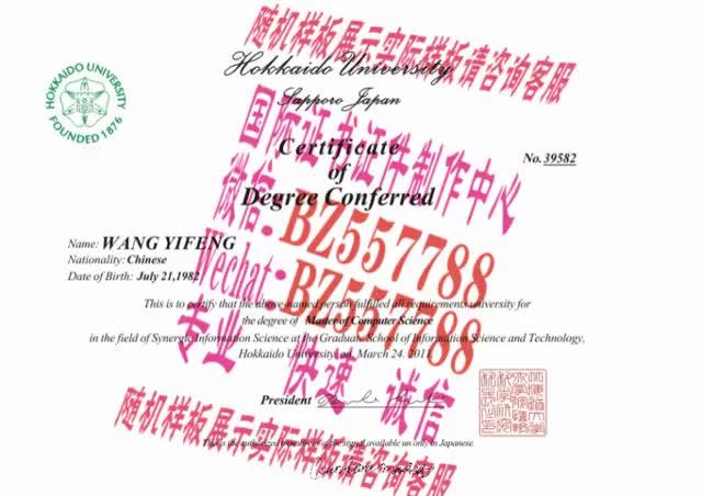 Watch and share 购买国立高雄师范大学毕业证成绩单[咨询微信:BZ557788]办理世界各国证书证件 GIFs on Gfycat