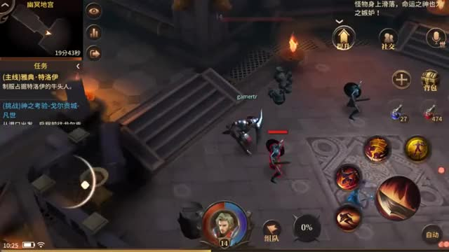 Watch and share Endless Of God - Dungeon Game Play - (Diablo Mobile) (UE4) GIFs on Gfycat