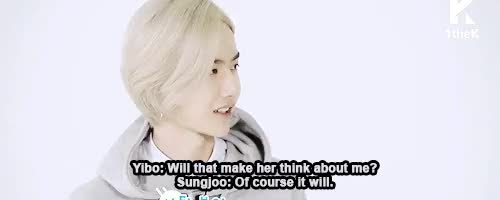 Watch and share Maknae And Leader GIFs and They Were So Cute GIFs on Gfycat