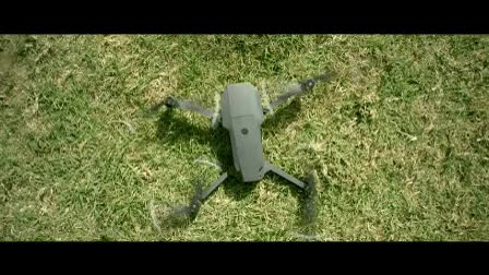 Watch DJI Mavic GIF by Popular Science (@popsci) on Gfycat. Discover more related GIFs on Gfycat
