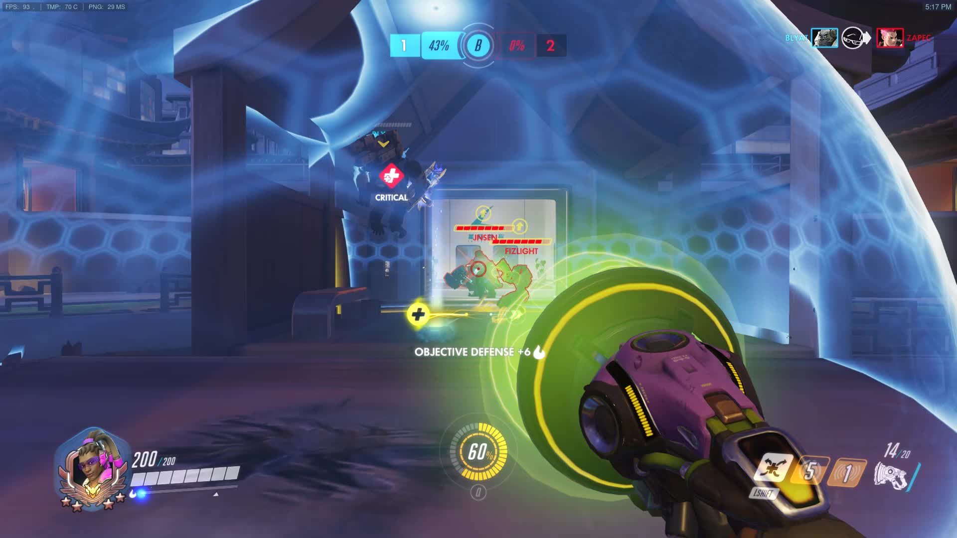 Nice game blizzard GIFs