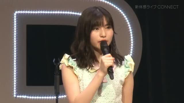 Watch and share Yunaito4846 GIFs on Gfycat