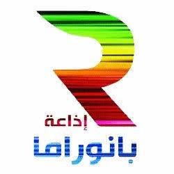 Watch and share Panorama Tunisie GIFs on Gfycat