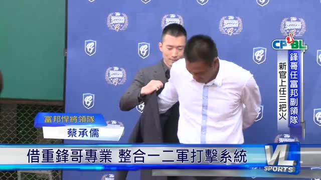 Watch and share Chen Chin Feng GIFs and Cpbl Reddit GIFs on Gfycat