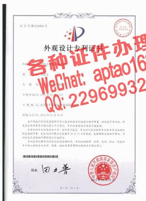 Watch and share 0cymo-湖北大学知行学院毕业证办理V【aptao168】Q【2296993243】-39rd GIFs by 办理各种证件V+aptao168 on Gfycat