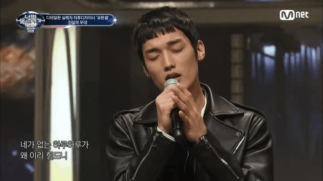 Lâu lắm rồi khán giả I Can See Your Voice Hàn mới được một nam thần khí chất thế này