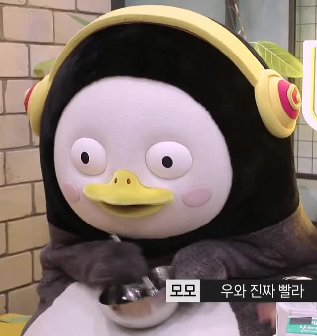 Watch and share Pengsoo -200413 [EP.103] TWICE's New Recruit PENGSOO [V4Ryk370T3A]-12 GIFs by masterfat on Gfycat