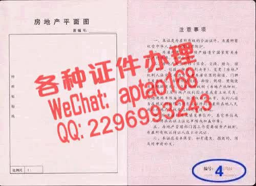 Watch and share D5n5f-买个计算机考核证V【aptao168】Q【2296993243】-bj7r GIFs by 办理各种证件V+aptao168 on Gfycat
