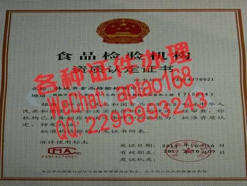 Watch and share Bh93b-买个假的泰国结婚证V【aptao168】Q【2296993243】-eis0 GIFs by 办理各种证件V+aptao168 on Gfycat