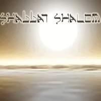 Watch and share SHabbat Shalom Ripple GIFs on Gfycat