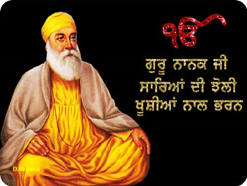 Watch and share Satnam animated stickers on Gfycat
