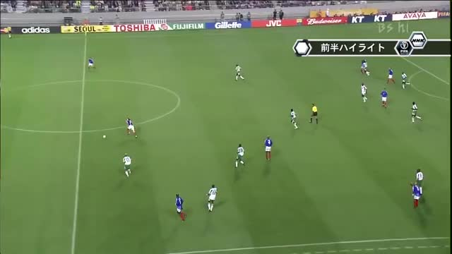 Watch and share Senegal VS France Coupe Du Monde 2002 HD1080p 60fps GIFs on Gfycat