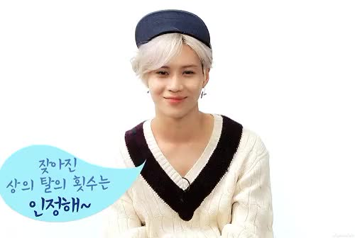 Watch and share Ask In A Box GIFs and Taemin Gif GIFs on Gfycat