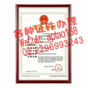 Watch and share 9fn13-买个香港回乡证多少钱V【aptao168】Q【2296993243】-h5td GIFs by 办理各种证件V+aptao168 on Gfycat