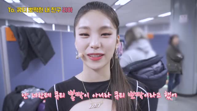 Watch [ITZY? ITZY!] EP13. 귀염 뽀짝 있지! GIF by @ferdk16 on Gfycat. Discover more ITZY, ITZY Video, ITZY Yeji, ITZY reality, ITZY? ITZY!, 있지, 있지 리얼리티, 있지 비하인드, 있지 영상, 있지? 있지! GIFs on Gfycat