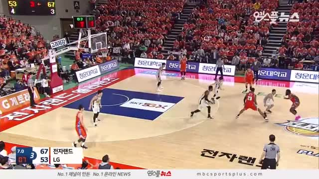 Watch 팟츠 4점 플레이 GIF by 노승호 (@nsh880329) on Gfycat. Discover more 2018-2019 KBL, 2018KBL, KBL, Korean, MBC Sports Plus, MBC 스포츠플러스, Sports, basketball, 스포츠, 엠스플, 엠스플뉴스 GIFs on Gfycat