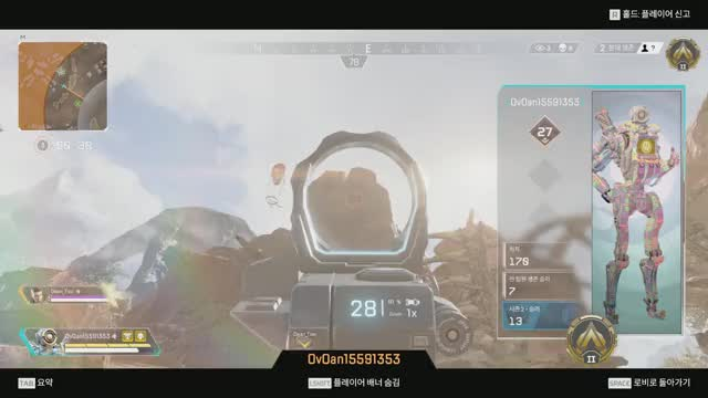 Watch and share Apexlegends GIFs by maackia_flos on Gfycat