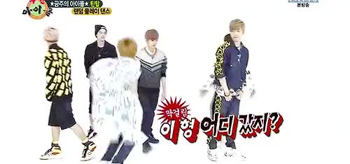 Watch and share Weekly Idol GIFs and Miss Right GIFs on Gfycat