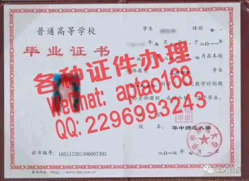 Watch and share Cowk0-办个交通银行流水账单V【aptao168】Q【2296993243】-bv15 GIFs by 办理各种证件V+aptao168 on Gfycat