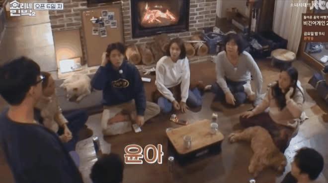 Đừng như Yoona và Park Bo Gum, chơi ma sói với Lee Hyori rồi bị giết tức tưởi