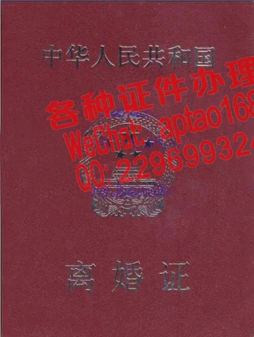 Watch and share Bd119-华侨大学厦门工学院毕业证办理V【aptao168】Q【2296993243】-113p GIFs by 办理各种证件V+aptao168 on Gfycat