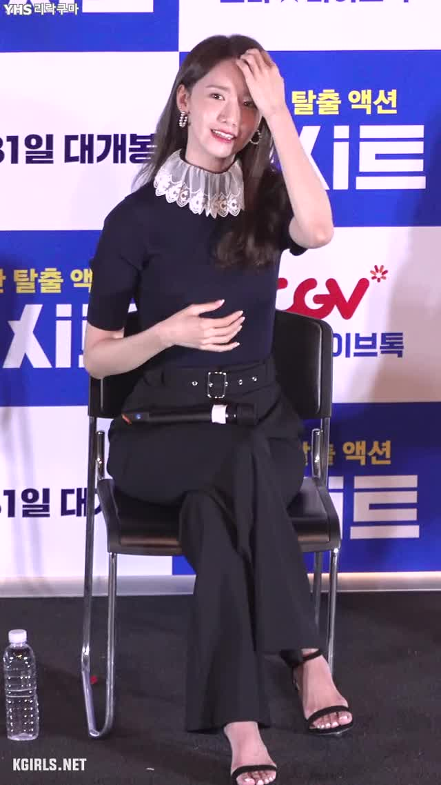 Watch and share Yoona-EXIT-190730-5-www.kgirls.net GIFs by KGIRLS on Gfycat
