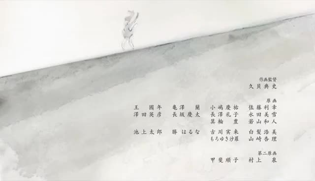 Watch and share ACCA 13-ku Kansatsu-ka Ending Song GIFs on Gfycat