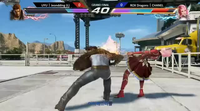 Watch and share Tekken GIFs by kaykool on Gfycat