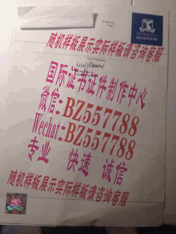 Watch and share 制作香港城市大学毕业证成绩单[咨询微信:BZ557788]办理世界各国证书证件 GIFs on Gfycat