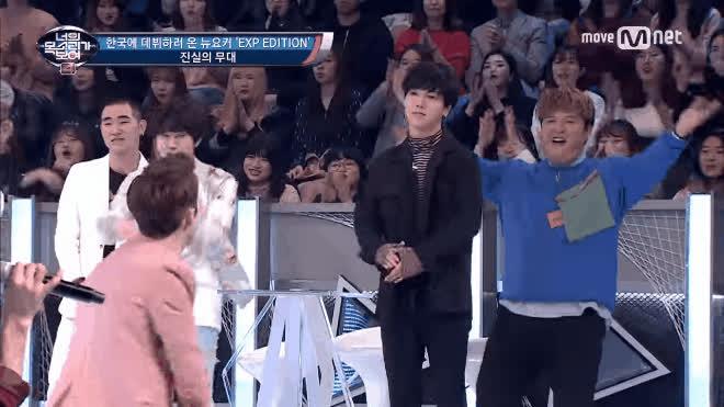 I Can See Your Voice: Super Junior loại thẳng 4 chàng trai ngoại quốc vì hát hay hơn mình?
