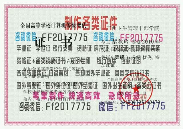 Watch and share Yoemi-工商银行流水单怎么造假++微FF2017775 GIFs by 各种证件制作-微信:FF2017775 on Gfycat