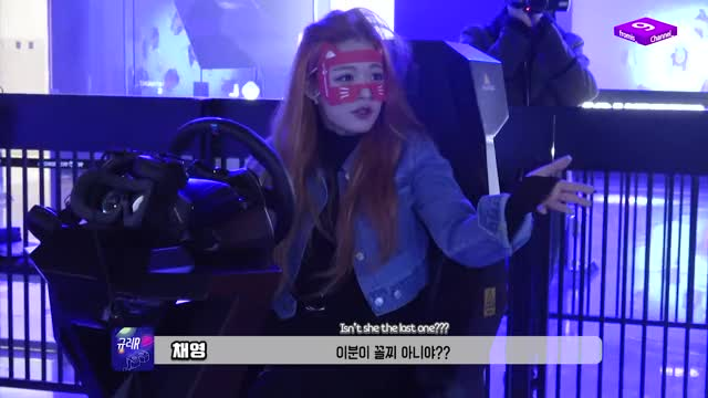Watch and share Fromisnine GIFs and Fromis9 GIFs by hardstuck on Gfycat