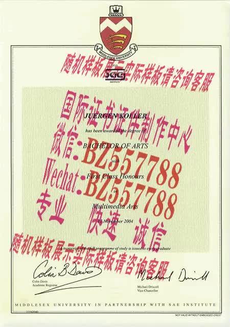 Watch and share 做个假的西京大学毕业证成绩单[咨询微信:BZ557788]办理世界各国证书证件 GIFs on Gfycat