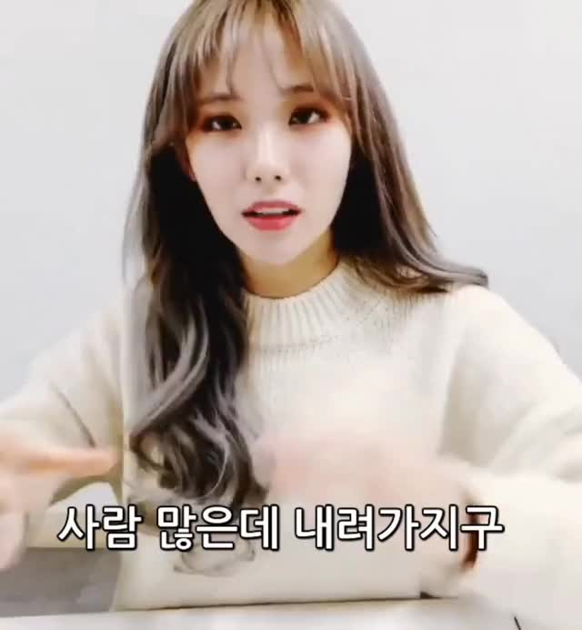 Watch and share [우주소녀 루다] 배그 할 때 GIFs by danny642us on Gfycat