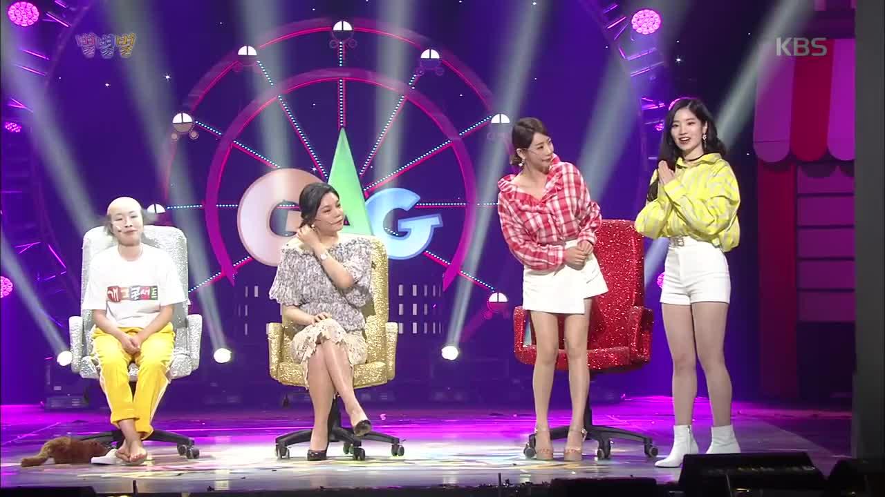 dahyun, kpop, twice, Dubu gag concert GIFs